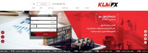 KLMFX تداول السوق العالمية